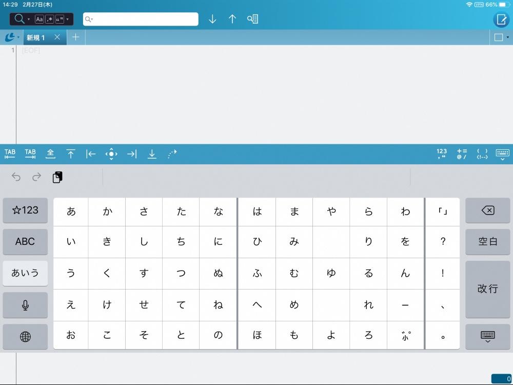 ipad keyboard 結合 固定解除