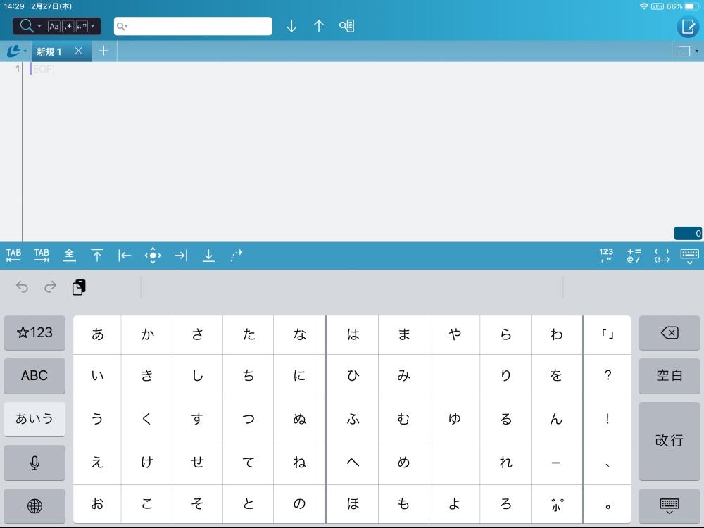 ipad keyboard 結合 固定