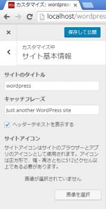 site icon set