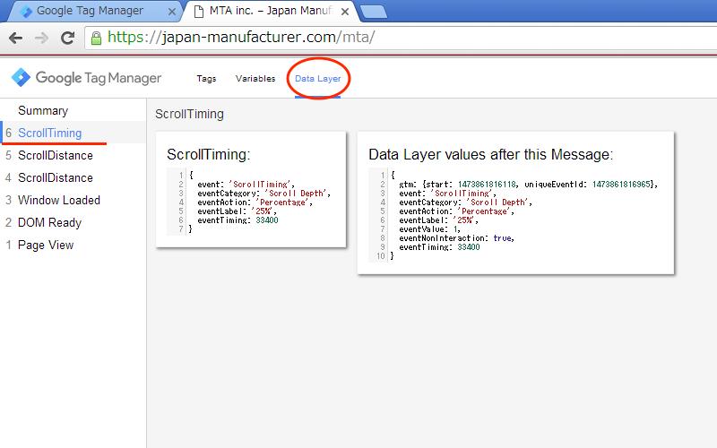scroll-depth-datalayer