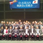 ASEAN CEO MEETING