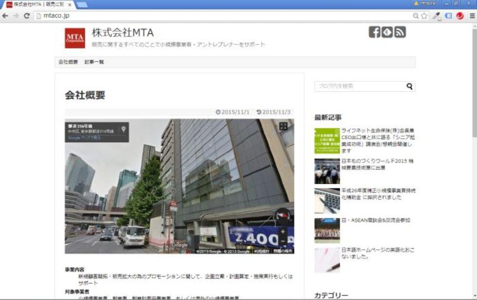 mtaco web 980x616